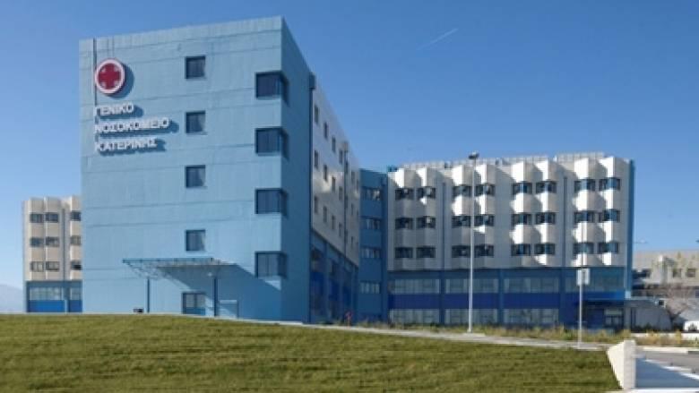 Ξάφριζαν ασθενείς στο νοσοκομείο της Κέρκυρας