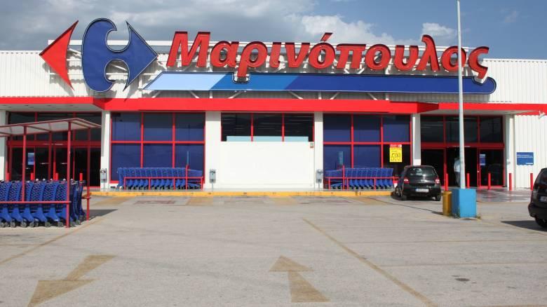 Υπεγράφη η συμφωνία διάσωσης της Μαρινόπουλος