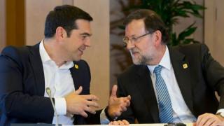 Τηλεφωνική επικοινωνία Τσίπρα-Ραχόι για τη Σύνοδο των Μεσογειακών Ευρωπαϊκών Χωρών