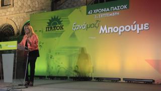 Ομιλία της Φώφης Γεννηματά με αφορμή τη συμπλήρωση 42 χρόνων από την ίδρυση του ΠΑΣΟΚ