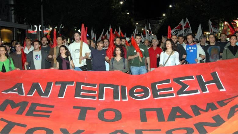 ΔΕΘ 2016: Επί ποδός τα συνδικάτα