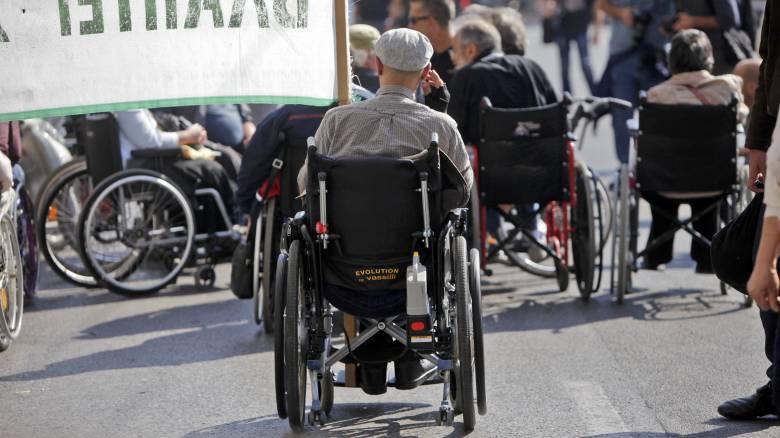 Επικουρικές Συντάξεις: σε απελπισία τα άτομα με αναπηρία-έστειλαν επιστολή στον Πρωθυπουργό