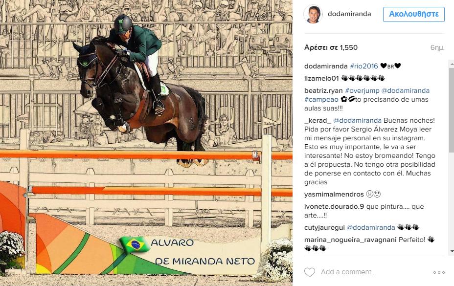 ALVARO HORSERIDE