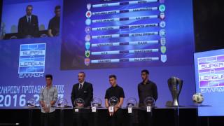 Super League: με την 3η αγωνιστική ξεκινά το Σ/Κ το πρωτάθλημα