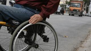 Οι μειώσεις επικουρικών έπληξαν και τα άτομα με βαριές αναπηρίες
