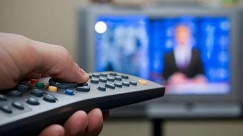 Η φορολογία «φρέναρε» την αγορά συνδρομητικής τηλεόρασης