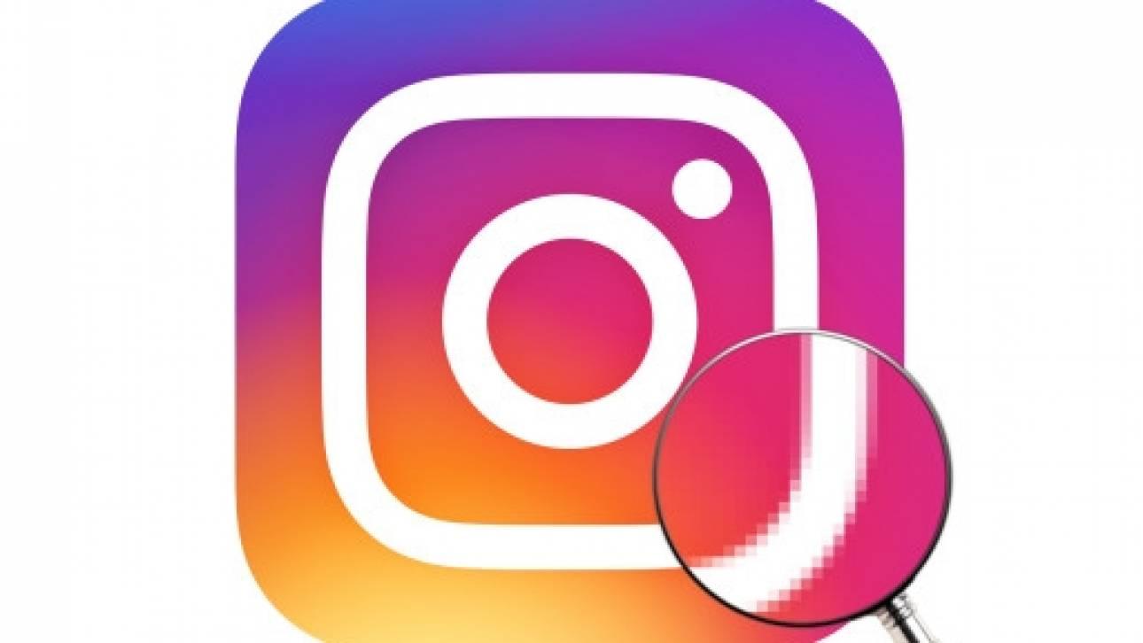 Μπορεί το φίλτρο που επιλέγουμε στο Instagram να διαγνώσει την κατάθλιψη;
