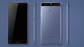 Το πρωτοποριακό Huawei P9 τώρα λανσάρεται σε νέα χρώματα