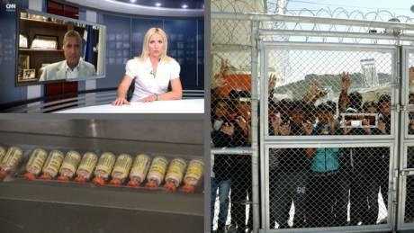 Ιατρικός Σύλλογος Αθηνών: κενά στην υγειονομική κάλυψη των προσφύγων και μεταναστών