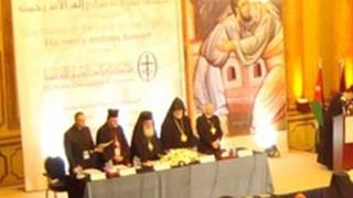 Ιορδανία: Οι σχέσεις Χριστιανών και Μουσουλμάνων στο συμβούλιο εκκλησιών Μ. Ανατολής