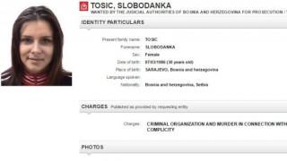 Βοσνία: Ανθρωποκυνηγητό των αρχών για τη σύλληψη της Μις Βοσνία 2005
