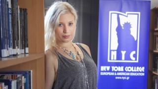Η επιτυχία έχει όνομα: Η Λίνα Μπίκου απόφοιτη του New York College έγινε δεκτή από το LSE