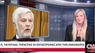 Π. Τατούλης: Τεράστιες οι ζημιές από την κακοκαιρία
