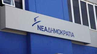 ΝΔ: Κατρούγκαλος-Τσίπρας προκαλούν τους συνταξιούχους