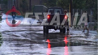 Κακοκαιρία: Πλημμύρισε η Νίκαια Λάρισας(pics)