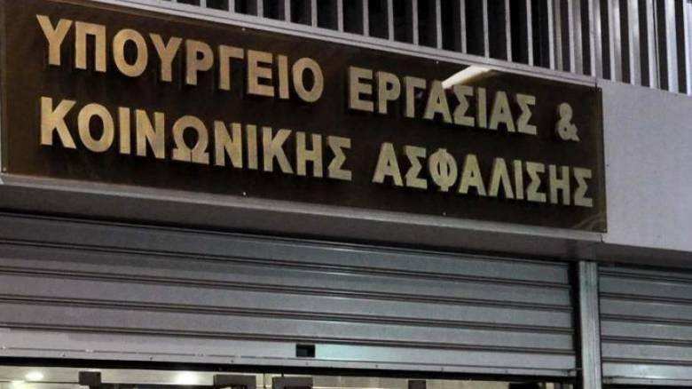 Μαχαίρι έως 34% στα μερίσματα του Μετοχικού Ταμείου Πολιτικών Υπαλλήλων