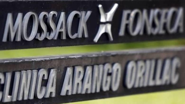 Η Δανία αγοράζει Panama Papers για να βρει τους φοροφυγάδες