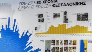 ΔΕΘ 2016: Γεμάτα τα ξενοδοχεία στη Θεσσαλονίκη