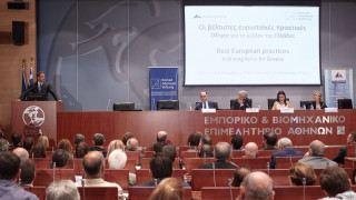 Ινστιτούτο Δημοκρατίας: Οι βέλτιστες ευρωπαϊκές πρακτικές, οδηγός για το μέλλον της Ελλάδας