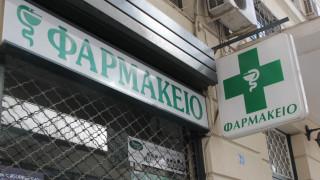 Συστάθηκε η Διυπουργική Επιτροπή για την φαρμακοβιομηχανία