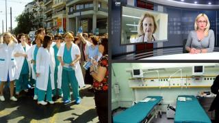 ΔΕΘ 2016: νοσεί το ΕΣΥ- πορεία διαμαρτυρίας απο τους νοσοκομειακούς γιατρούς