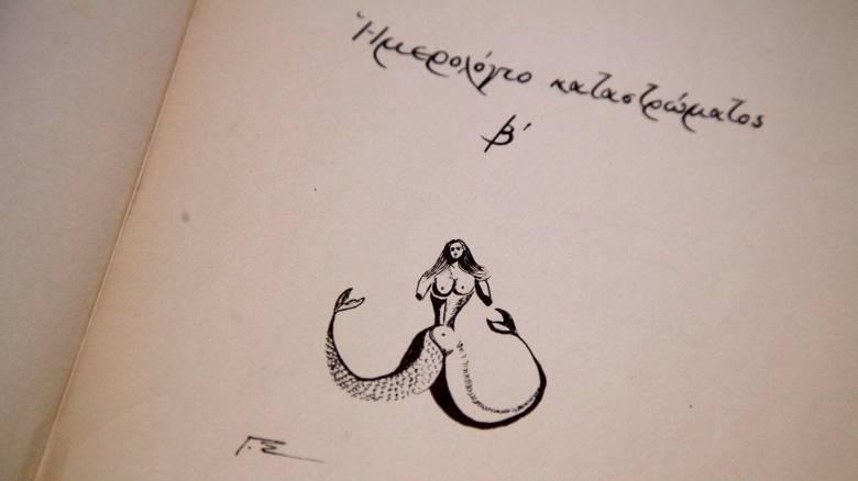 Δημιουργία υπαίθριας ανταλλακτικής βιβλιοθήκης στο Ρέθυμνο