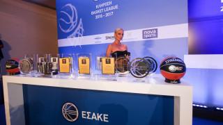 Α1 μπάσκετ: η κλήρωση του νέου πρωταθλήματος, Ολυμπιακός-Παναθηναϊκός στην 2η αγωνιστική