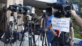 Εικοσιτετράωρη απεργία στους τηλεοπτικούς σταθμούς εθνικής εμβέλειας το Σάββατο 10 Σεπτεμβρίου