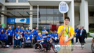Παραολυμπιακοί Αγώνες 2016: το πρόγραμμα των Ελλήνων την Παρασκευή (9/9)