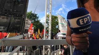 Απεργεί το Σάββατο η ΕΡΤ – Δεν θα δείξει την ομιλία Τσίπρα στη ΔΕΘ