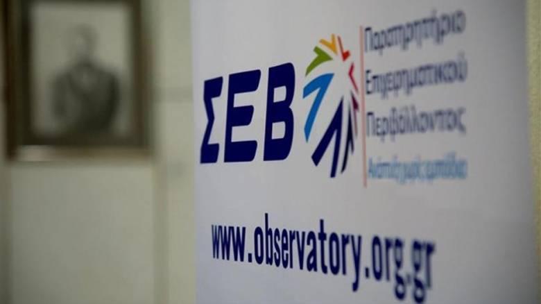 ΣΕΒ: Χωρίς διαρθρωτικές παρεμβάσεις δεν έρχεται ανάκαμψη