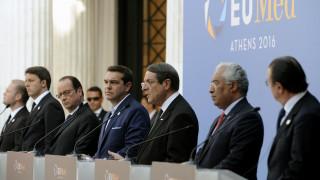 Ευρωμεσογειακή Σύνοδος: Aυτή είναι η Διακήρυξη των Αθηνών