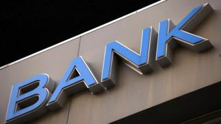«Φιρμάνι» από τον SSM για τα κόκκινα δάνεια αναμένουν οι τράπεζες