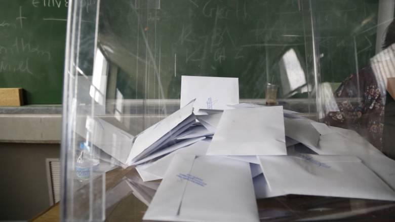Προβάδισμα της Νέας Δημοκρατίας δείχνει δημοσκόπηση