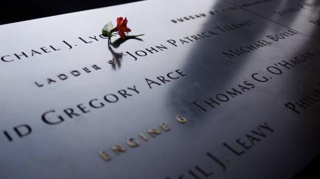 Ημέρα μνήμης για την 11η Σεπτεμβρίου