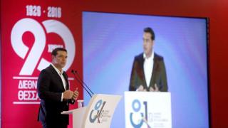 Αλ. Τσίπρας στη ΔΕΘ: Πώς θα έρθει η ανάπτυξη
