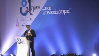 Αλ. Τσίπρας στη ΔΕΘ: Ο οδικός χάρτης εξόδου από την κρίση