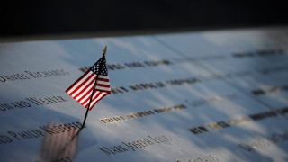 ΗΠΑ: 15 χρόνια από την 11η Σεπτεμβρίου και την επίθεση στους Δίδυμους Πύργους