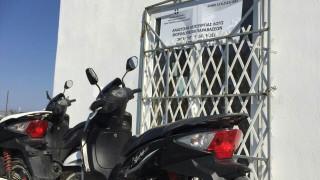 Άλωση της Μυκόνου από τη ΓΓΔΕ