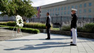 «Δεν θα ξεχάσουμε ποτέ». Συγκινημένος ο Ομπάμα απέτισε φόρο τιμής στα θύματα της 11ης Σεπτεμβρίου