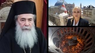 O Πατριάρχης Ιεροσολύμων στο CNN Greece: Δεν φοβόμαστε γιατί οι απειλές υπήρχαν πάντοτε