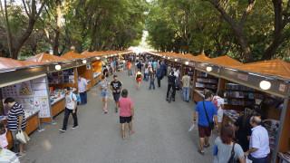 Βόλτα στο 45ο Φεστιβάλ Βιβλίου στο Ζάππειο