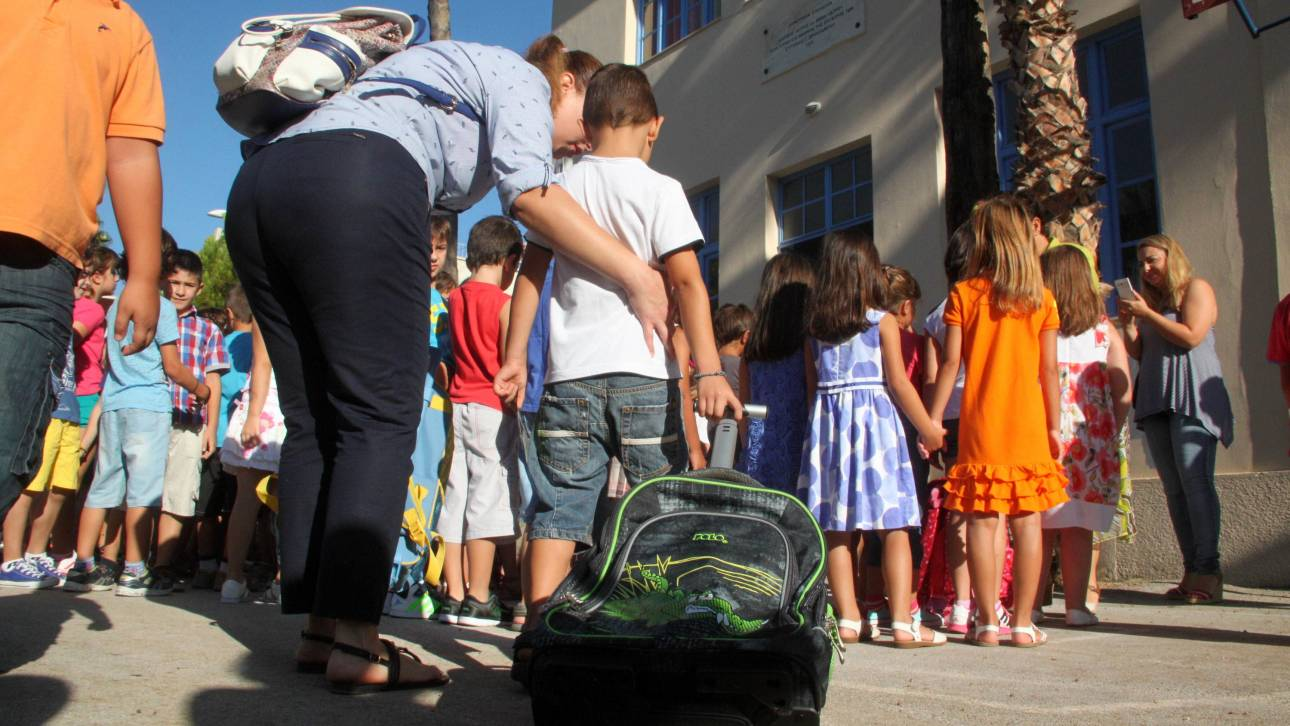 Σήμερα το πρώτο κουδούνι στα σχολεία