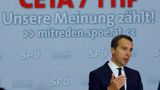 Καγκελάριος Αυστρίας: Να τελειώσουμε με τη λιτότητα στην Ευρώπη