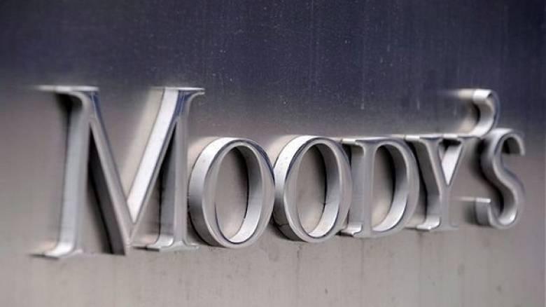 Moody's: Θετική πιστωτικά η μείωση των «κόκκινων» δανείων