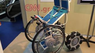 To αμαξίδιο που κάνει πιο εύκολη την ζωή των ανθρώπων με αναπηρία