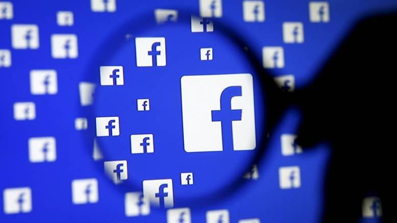 Νέος ιός στο Facebook - Τι δεν πρέπει να κάνετε