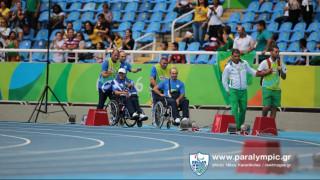 Παραολυμπιακοί Αγώνες 2016: το πρόγραμμα της Τρίτης (13/9)