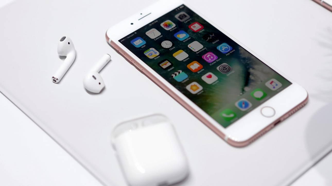 Κυκλοφορεί την Τρίτη 13 Σεπτεμβρίου το iOS 10