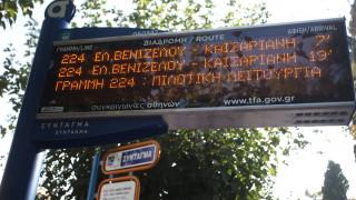 Στάσεις εργασίας του ΟΑΣΑ την Πέμπτη - πώς θα κινηθούν τα λεωφορεία